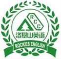 ESL Teachers Needed in 20+ Cities across China! - SeriousTeachers.com