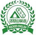 ESL Teachers Needed in 20+ Cities across China! - SeriousTeachers.com