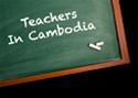 Kindergarten Pre-School Teachers Needed - SeriousTeachers.com