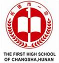 Math/ Science Teachers in Changsha High School - SeriousTeachers.com