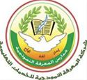 Al Marefa Exemplary Co. For Educational Services