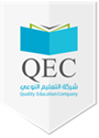 Quality Education Company (QEC)