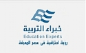 SeriousTeachers.com (OPENINGS FOR ESL TEACHERS IN SAUDI ARABI)
