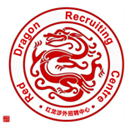 Red Dragon Recruiting Centre
