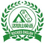 Rockies English Education