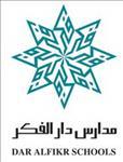 Dar Al Fikr Schools