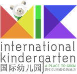 Muffy's International Kindergarten
