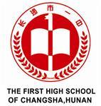 The First High School of Changsha, Hunan