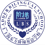 Shanghai Oriental Ladder Bilingual School