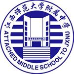 Attached Middle School to Jiangxi Normal Uni.