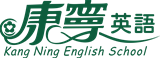 Kang Ning English School