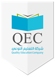 ESL teachers (Relocation to KSA) - SeriousTeachers.com Responsive image