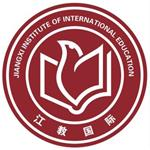 Jiangxi Institute of International Education