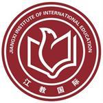Jiangxi Institute od International Education