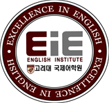 EiE Excellence in English Academy
