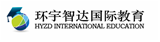 Beijing HuanyuZhida International Education