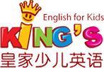 King's English for Kids
