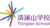Tsinglan School(Tsinghua/Huawei)