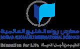 Rowad Alkhaleej International School - Jeddah