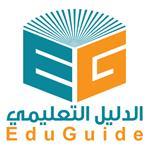 ESL Teachers - SeriousTeachers.com Responsive image