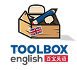 Toolbox English Ltd (United Kingdom)