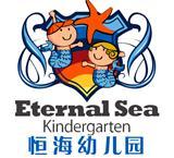 Nanjing Eternalsea International Kindergarten