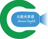 Aurora English