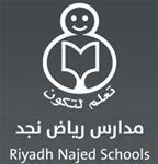 Riyadh Najed School Company