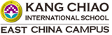 KangChiao International School East China Campus