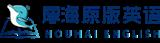 Teach in Beijing - SeriousTeachers.com Responsive image