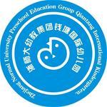 Qiantang International Kindergarten