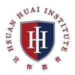 Full time Native teachers wanted in Wuhan(16K-25K) - SeriousTeachers.com Responsive image