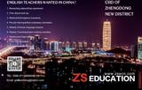 Zhengsheng Education