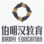 Birmy Education Institute
