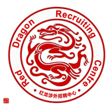 Teachers needed in HAINAN SHANDONG BEIJING - SeriousTeachers.com Responsive image